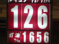 Cimg3139