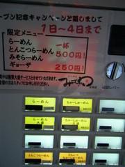 Dscf6808