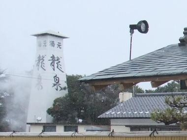 Ryuusenn