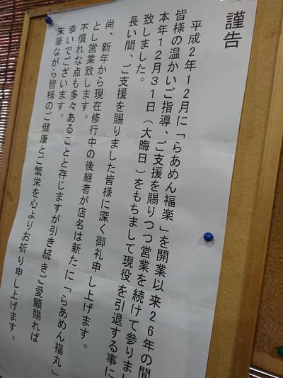 Dsc_0596_9