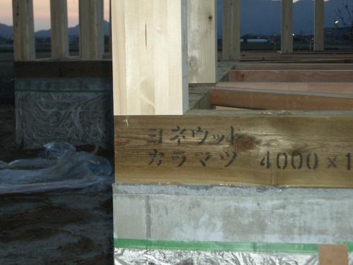 台木は腐食性に優れた材料を使用。