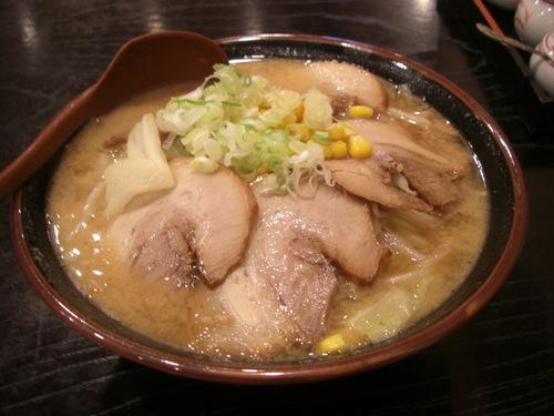 だいろの湯 「味噌ちゃーしゅうー麺」