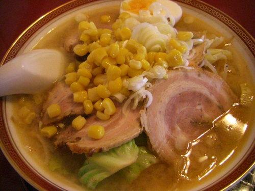 三条市塚野目 桂林 味噌チャーシュー麺(750円)